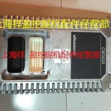 供应龙工6225挖掘机电脑板,龙工挖掘机电脑板厂家直销批发