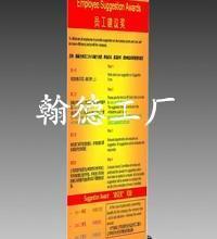 供应北京书籍彩页小册子印刷公司电话