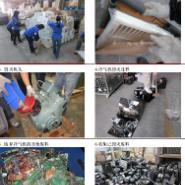 销毁数码产品及电子产品及金属废料图片