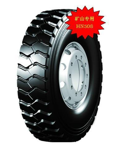 供应风神轮胎矿山轮胎工程轮胎