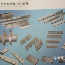 供应剪折机床厂家,剪折机床价格,剪折机床批发批发