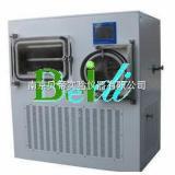 供应2+1托盘普通型硅油加热冷冻干燥机VFD-3000