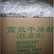 梅州环保干燥剂图片