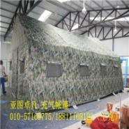 军工用作战指挥户外充气帐篷图片