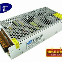 供应12V15A开关电源LED电源监控专用型号S-180-12