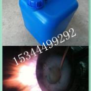 南靖高热值醇基燃料助燃剂图片
