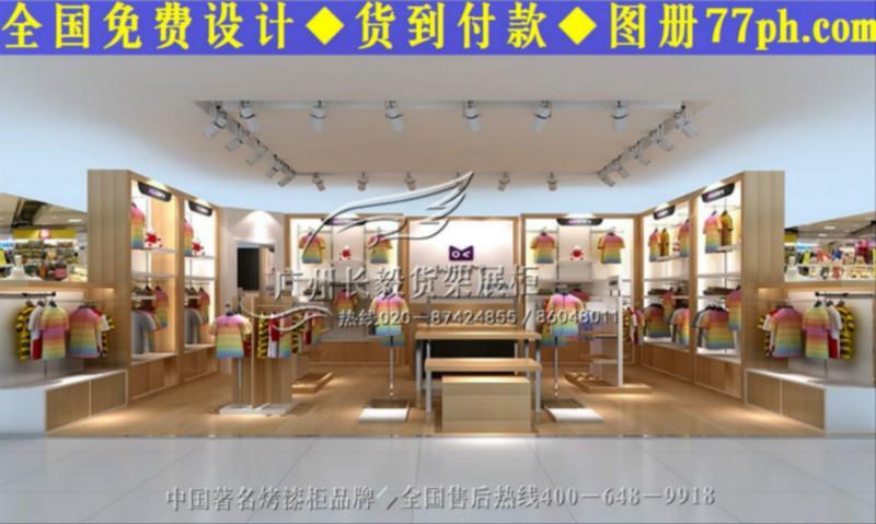 童鞋货柜摆设图片童装店专卖店货架展示图05