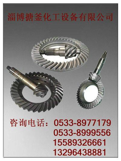 供应螺旋锥齿轮减速机,淄博齿轮减速机厂家,淄博锥齿轮减速机生产厂家