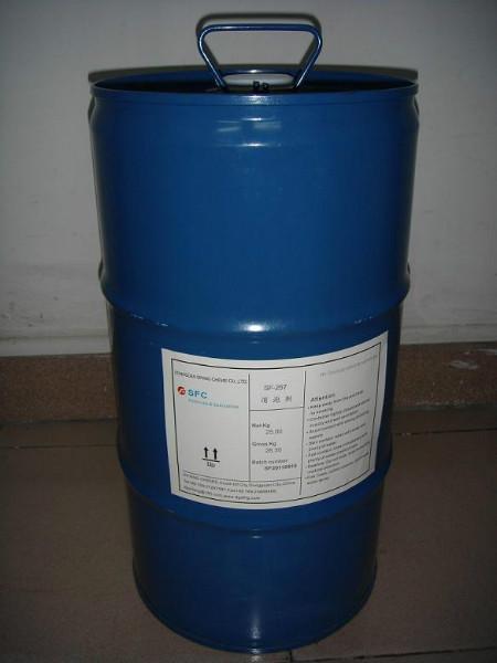 供应消泡剂SF-239(相当于BYK-066N