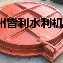 供应湖南吉林上海江苏DN300铸铁拍门货到付款批发