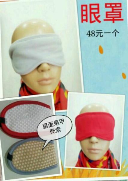 供应改善眼周循环缓解视力疲劳眼罩
