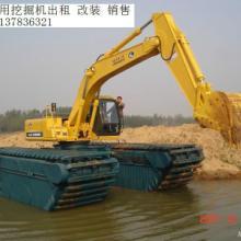 供应日立挖掘机厂家有水陆两用挖掘机吗批发