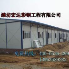 供应潍坊岩棉彩钢房框架原材料批发13963689282