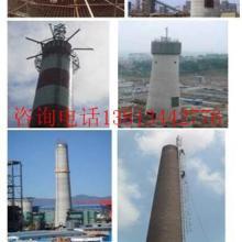 供应惠州烟囱防腐,惠州烟囱防腐施工单位,惠州烟囱防腐主材-聚脲涂料