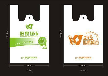 供应济南塑料袋厂家供应图片