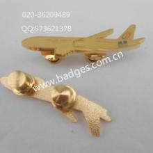 供应飞机徽章、异形胸徽、金属胸针批发