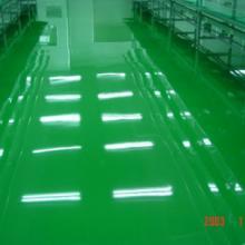 供应水性环氧地坪自流平涂料