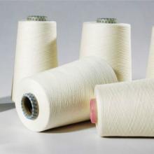 供应腈纶棉混纺合股20支两股30支两股