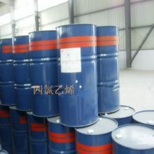 供应用于有机溶剂的四氯乙烯价格