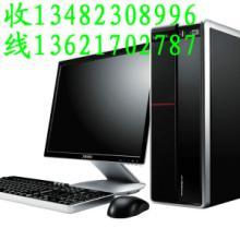供应青浦香花桥回收二手电脑或配件