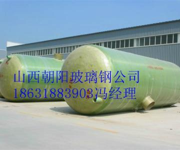 供应山西临汾玻璃钢化粪池,化粪池报价临汾图片