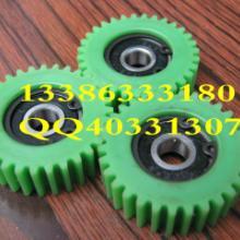 供应绿风电动车电机配件塑料齿轮50齿批发