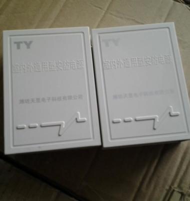 塑料盒图片/塑料盒样板图 (1)