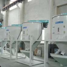 PP熔喷料立式搅拌机 EVA颗粒立式混合搅拌机 容量1000kg色母破碎料不锈钢立式混合机批发
