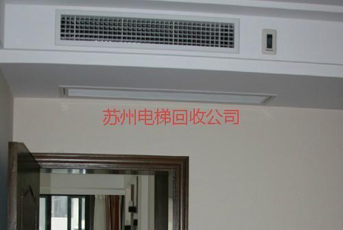 供应中央空调高价回收公司