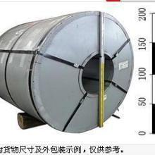 B500/950DPHC500/950DP批发