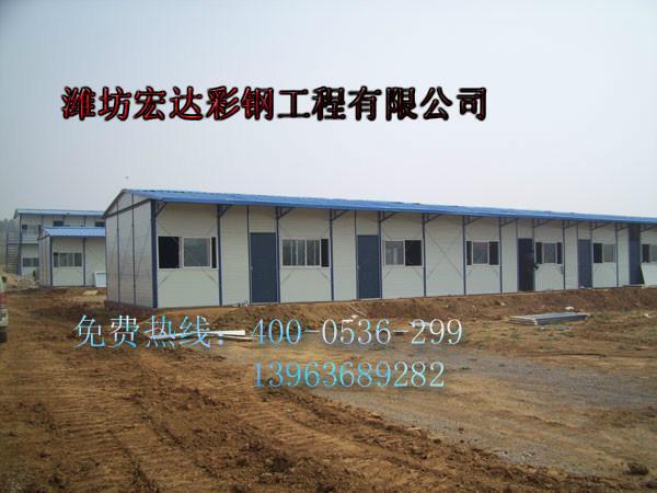 供应山东岩棉防火板房  岩棉框架彩钢活动房材料