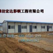 山东潍坊钢骨架防火彩钢板房材料图片