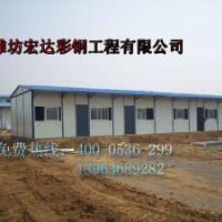 供应山东防火岩棉彩钢板房材料厂家低价供货全国13963689282