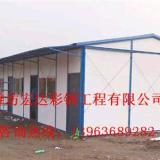 供应山东烟台框架活动板房防火活动板房材料全国供货