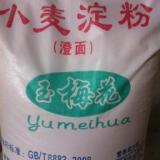 供应优质低价小麦淀粉