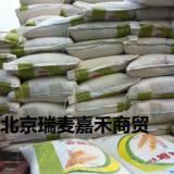 供应优质小麦淀粉精制小麦淀粉