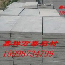 供应山东青石板嘉祥青石板价格全网最低,选用优质青石石材加工青石板保证质量批发