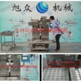 供应新款粘豆包机成型排盘一体机、东北粘豆包机