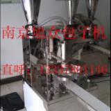 供应热销南京旭众汤包机、专做汤包的机器、小笼汤包机