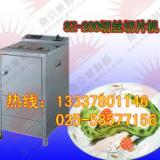 供应小型家用切菜机、切丝切片机、切菜机的价格