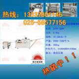 供应全自动酥饼机价格、酥饼机厂家、江苏酥饼机