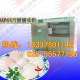 供应南京小型圆馒头机、馒头机的价格、馒头机厂家