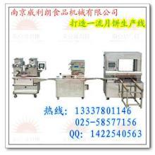 供应南京旭众月饼机特价销售  月饼机的价格  月饼机厂家