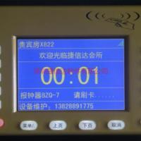 供应彩屏无线报钟器BZQ-7