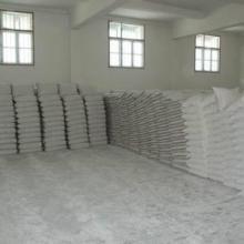 供应海城印花级滑石粉