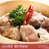 供应苏州餐厅/茶吧/咖啡厅美食摄影