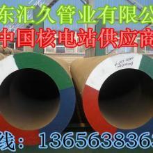 供应批发商合金流体钢管现货+宝钢合金流体管生产厂家图片