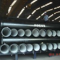 厂家供应新疆、内蒙、东北球墨铸铁管 DN100-1200球墨铸铁管