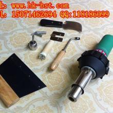 供应月芽刀焊接工具/月芽刀焊接工具批发批发