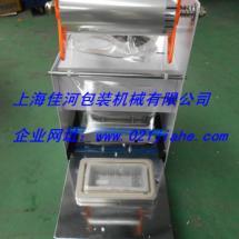 供应非标定做豆腐盒封口机   长方形盒封盖机